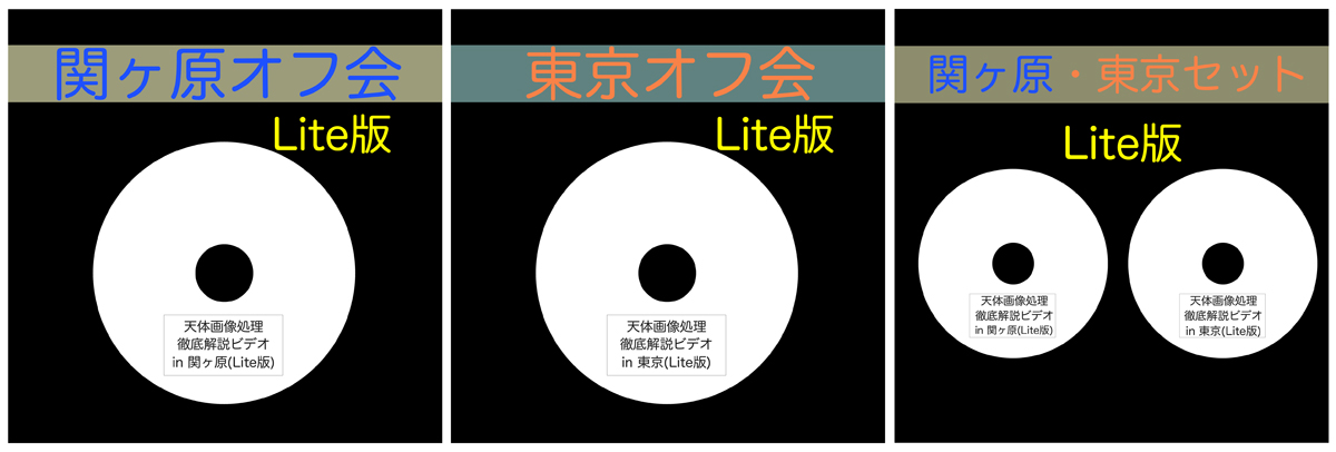 Lite_3